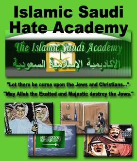 Islamic Saudi Academy